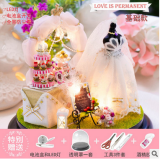 List Price Diy Handmade Assembled Together Series House Model Cute Room Other
