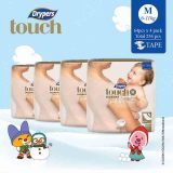Drypers Touch M 64S X 4 Packs 6 11Kg 256Pcs Box Price Comparison