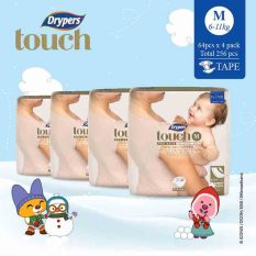 Low Cost Drypers Touch M 64S X 4 Packs 6 11Kg 256Pcs Box