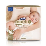 Price Drypers Touch S 70S X 1 Pack 3 7Kg On Singapore