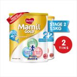 Dumex Mamil Gold Step 2 Baby Milk Formula 1 5Kg 2 Tins Price