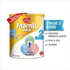 [FREE 400g tin] Dumex Mamil Gold, Step 2 Baby Milk Formula (850g)
