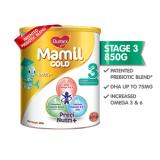 Free 400G Milk Tin Dumex Mamil Gold Step 3 Baby Milk Formula 850G Price