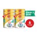 The Cheapest Dumex Mamil Gold Step 3 Baby Milk Formula 850G X 6 Carton Pack Online