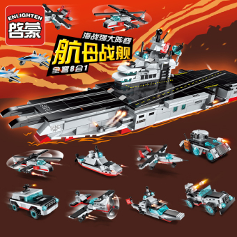 Discounted Enlighten Aircraft Carrier In Ship Products Plastic Toy Car
