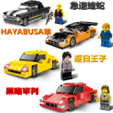 Enlighten Children Assembled Fight Inserted Assembled Building Blocks Race Car Sale