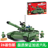 Buy Wei Le T90A Puzzle Fight Inserted Combination Of Building Blocks Online China