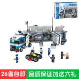 For Sale Wei Music Puzzle Fight Inserted Combination Of Building Blocks