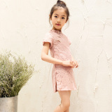 Girls Lace Tang Suit Dress Price
