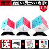 Wholesale Xmd Cube Three Order Two Suit Children S Toys