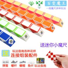 Best Deal Flexible Devil Children S Educational Toys Cube Magic Feet