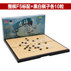 Compare Price Forthgoer Large Magnet Backgammon Go On China