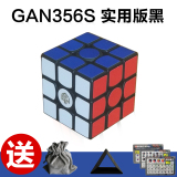 Recent Gan Smooth Twist Three Stage Rubik S Cube