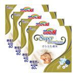 Goo N Super Premium Diapers New Born 4 Pack Deal Reviews