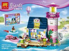 Good Friends G*rl S Heart Lighthouse Assembled Building Blocks Coupon
