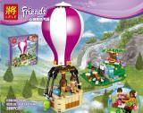 Cheapest Good Friends G*rl S Series Heart Hot Balloon Toy Building Blocks Online