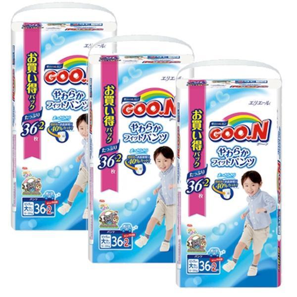 Buy Goo N Boy Pants Xxl36 X 3 Packs