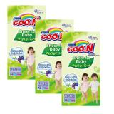 Goo N Cheerful Baby Pants Xl42 X 3 Packs In Stock