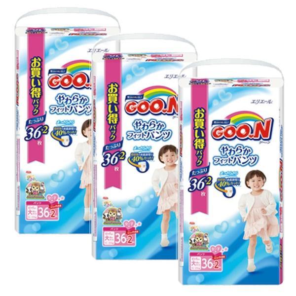 Price Comparisons Goo N G*rl Pants Xxl36 X 3 Packs