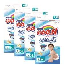 Retail Goo N Jv Diapers L54 X 4 Packs Deal