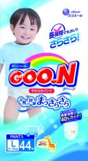 GOO.N JV Pants Boys L 44 x 3 packs (8-14 kg)