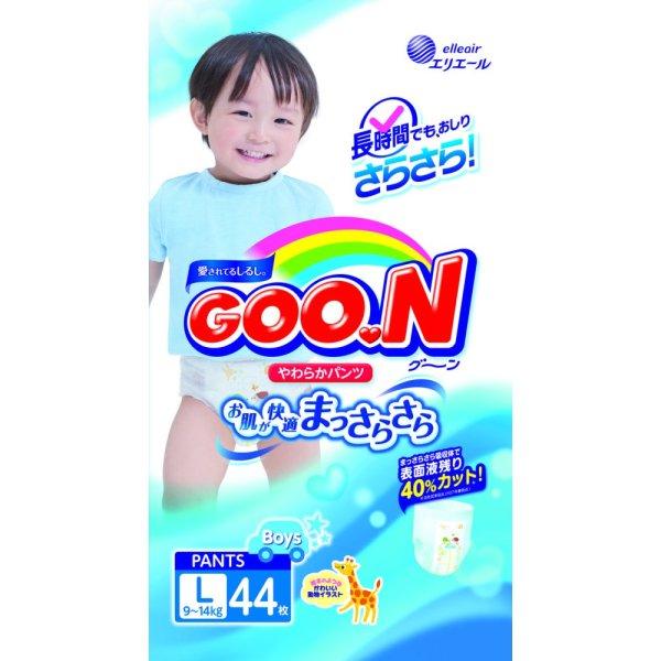 GOO.N JV Pants Boys L 44 x 3 packs (8-14 kg)