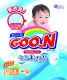Sale Goo N Jv Pants Boys M 58 X 3 Packs 7 12 Kg Goo N Online