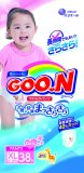 Shop For Goo N Jv Pants Girls Xl 38 X 3 Packs 12 20 Kg