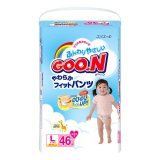 Purchase Goo N Jv Pants L46 Girls X 3 Packs