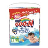 Buy Goo N Jv Pants S 62 X 3 Packs 4 8 Kg Goo N Cheap