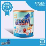 Sale Grow Sch**l Stage 5 Milk Formula 1 8Kg Singapore