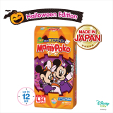Latest Mamypoko Tape Disney Mickey Halloween L54