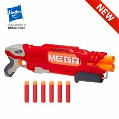 For Sale Hasbro Nerf N Strike Mega Doublebreach Blaster B9597