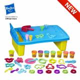 Purchase Hasbro Play Doh Play N Store Table B9023
