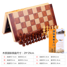 Price Wooden International Chess Children S Folding Board *d*lt Suit China