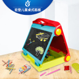Sale Art Wang Teng Table Style Double Sided Learning Table Dual Sketchpad Oem Cheap