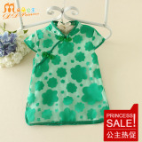 Compare Hot New Children Dress Chinese Style Dress Blue Bb Photography Clothing Birthday Dress Girls Princess Dress Value