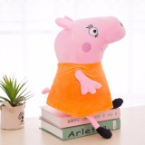 Buy Cheap Hot Sale Cute Peppa Pig George Stuffed Plush Toy For Kids Birthday Gifts Pink Intl