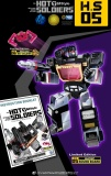 Purchase The Transformers Hs03 Hs05 Origional Sonic Laser Bird Mechanical