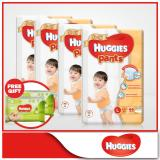 Get The Best Price For Huggies Gold Pullup Pants L 44Pcs X 4 Packs