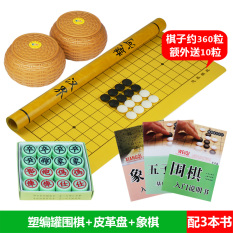Wholesale Hui Xin Go Backgammon Dual Chess Cans Melamine