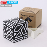 Inch Three Order Unusual Shape Cube On China