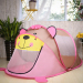 Best Deal Rock Casual Kids Cartoon Tent Toy
