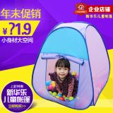 Indoor Outdoor Folding Princess House Toy House Ball Children S Tent Lower Price
