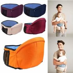 Infant Baby Kids Hip Seat Child Toddler Front Carrier Waist Sling Belt 5 Colors Intl Review
