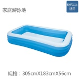 Price Intex 58484 Family Swimming Pool Large Recreational Facilities Outdoor Inflatable Swimming Pool Intl Intex Online