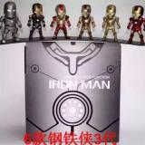 Top Rated Ironman Figurines Series Three Collection 6 No Of Figures