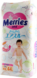 Buy Kao Merries Baby Diaper Tape Xl 44S 12 20Kg Merries Online