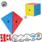 Kathrine Frosted Surface Gem Combination Of Solid Color Cube Compare Prices