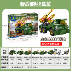 Best Deal Kazi Boy S Military Field Forces Tank Building Blocks